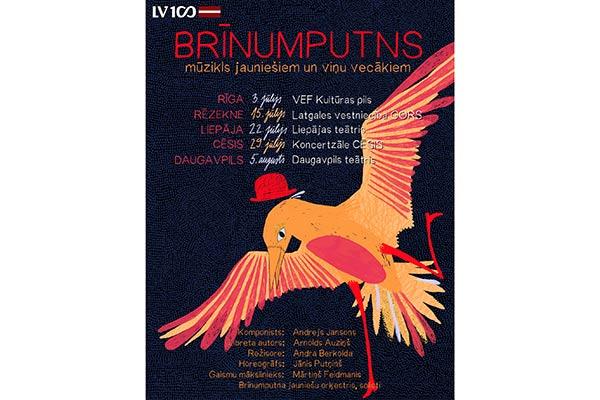 """Sadarbojoties ASV diasporai un Latvijas jauniešiem, top mūzikls """"Brīnumputns"""""""