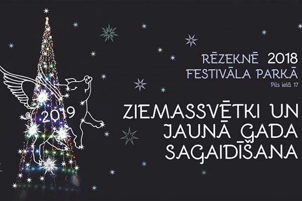 Ziemassvētki un Jaunais gads pie Rēzeknes lielās egles