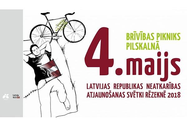 4.maijā svinēsim Latvijas brīvību! Rēzeknē Brīvības pikniks pilskalnā