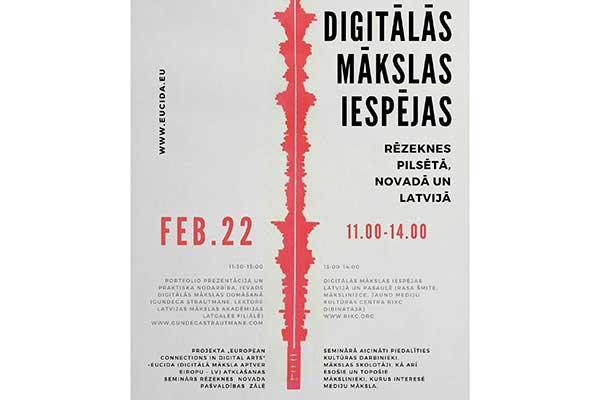 Seminārs par digitālās mākslas iespējām Rēzeknes pilsētā, novadā un Latvijā
