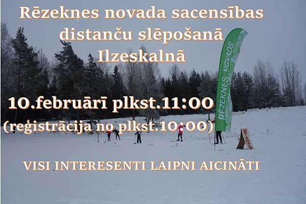 Aicina Rēzeknes novada sacensības distanču slēpošanā